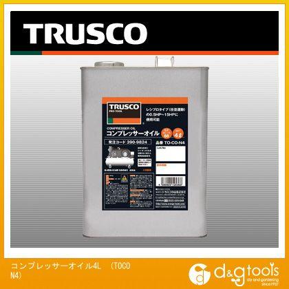 TRUSCO コンプレッサーオイル4L TO-CO-N4
