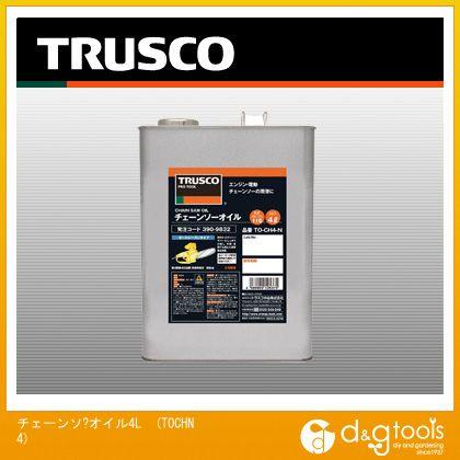 TRUSCO チェーンソーオイル4L TO-CHN-4