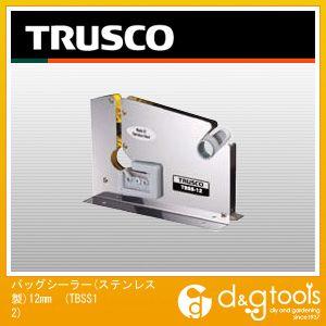 バッグシーラーステンレス製12mm   TBSS-12