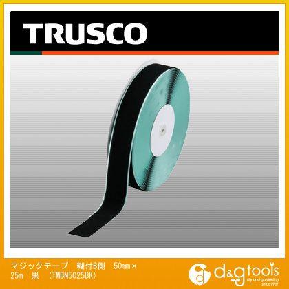 マジックテープ糊付B側幅50mmX長さ25m黒   TMBN-5025-BK