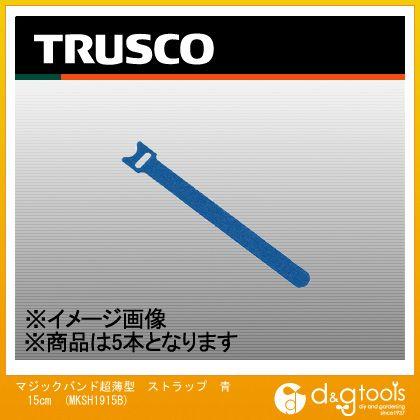 TRUSCO マジックバンド超薄型ストラップ15cm青(5本入) MKSH-1915-B 5本