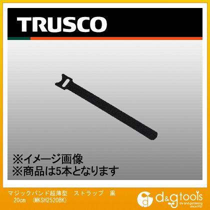 マジックバンド超薄型ストラップ20cm黒(5本入)   MKSH-2520-BK 5 本