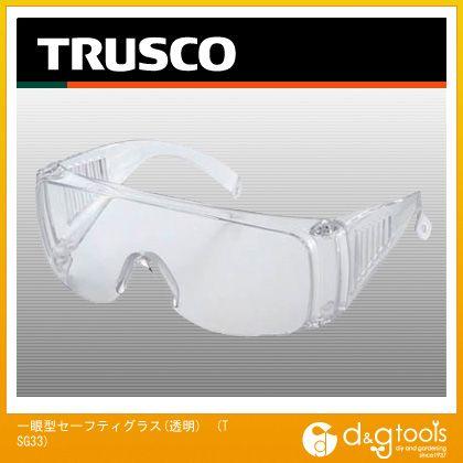 一眼型セーフティグラスレンズ透明   TSG33