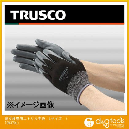 TRUSCO 組立検査用ニトリル手袋Lサイズ TGW-370L