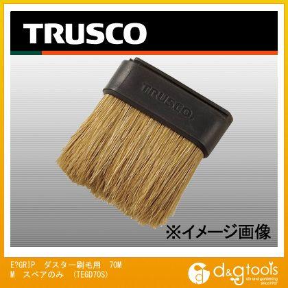 TRUSCO E-GRIPダスター刷毛用70MMスペアのみ TEGD-70S