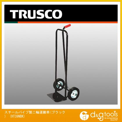 トラスコ(TRUSCO) スチールパイプ製二輪運搬車(ブラック) HT39NBK