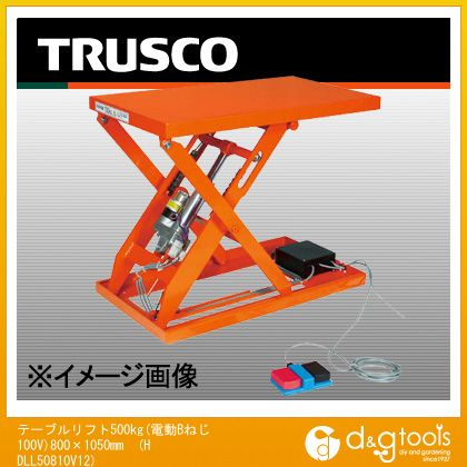 【送料無料】トラスコ(TRUSCO) テーブルリフト500kg(電動Bねじ100V)800×1050mm HDLL50810V12