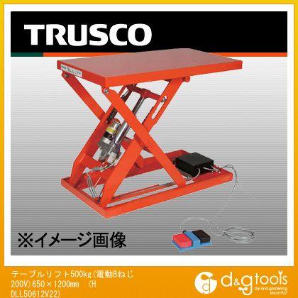 【送料無料】トラスコ(TRUSCO) テーブルリフト500kg(電動Bねじ200V)650×1200mm HDLL50612V22