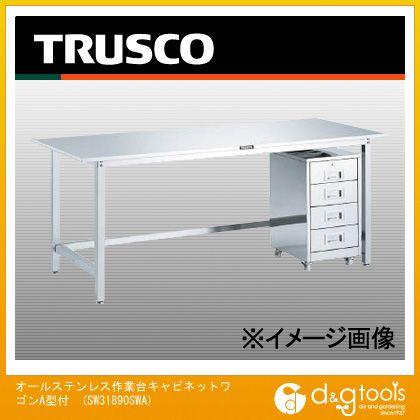 【送料無料】トラスコ(TRUSCO) オールステンレス作業台キャビネットワゴンA型付 SW31890SWA