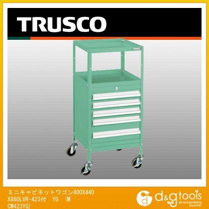 【送料無料】トラスコ(TRUSCO) ミニキャビネットワゴン400X440X880LVR-423付YG MCW423YG