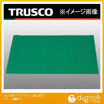 TRUSCO 旧JIS用デスクマット2号1455X715 DMM-231