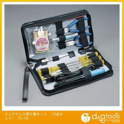 【送料無料】太洋電機(goot) メンテナンス用工具セット(13点セット)TL10 TL-10 0
