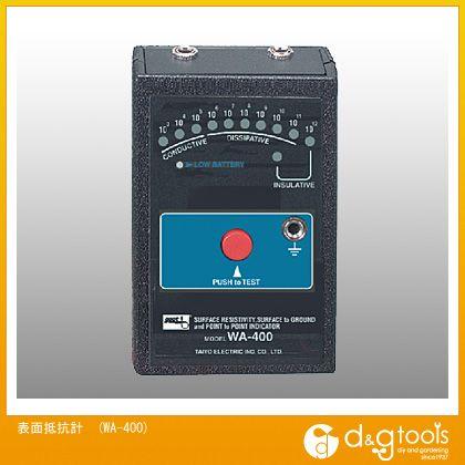 表面抵抗計WA400   WA-400
