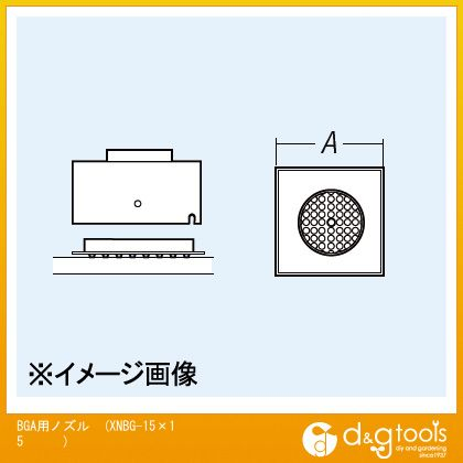 【送料無料】太洋電機(goot) BGA用ノズル XNBG-15×15