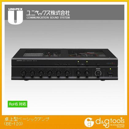 【送料無料】ユニペックス 卓上型ペーシックアンプ BE-120