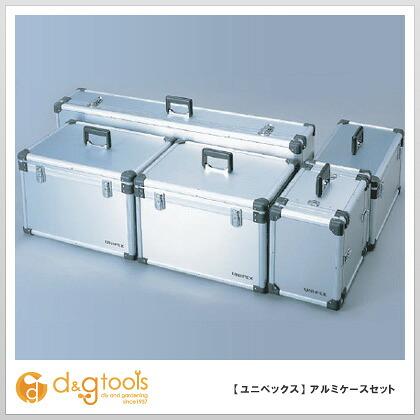 【送料無料】ユニペックス アルミケースセット収納ケース保護器具