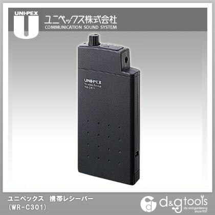 携帯レシーバー(ガイドシステム)(WR-C301)