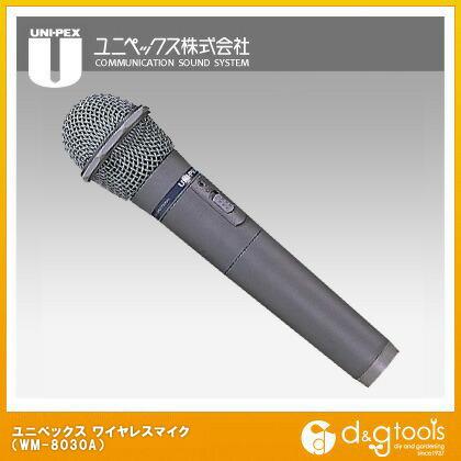 【送料無料】ユニペックス ワイヤレスマイク   WM-8030A  拡声器メガホン・ライト