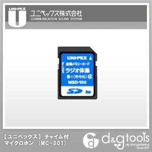 音楽メモリーカードラジオ体操第1/号令付   MSD-100
