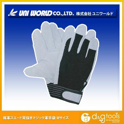 豚革スエード背抜きマジック革手袋  M 310-M