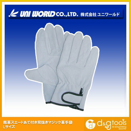 豚革スエードあて付き背抜きマジック革手袋  L 320-L