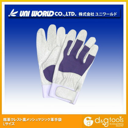 豚革クレスト甲メッシュマジック革手袋  L 326-L