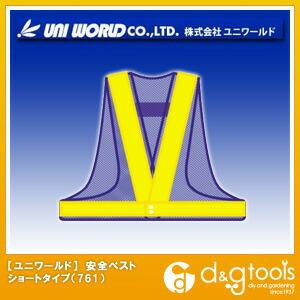 安全ベストショートタイプ 紺生地×黄色テープ フリー 761