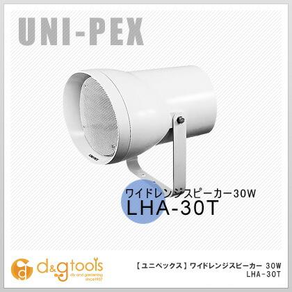 ワイドレンジスピーカー30W   LHA-30T