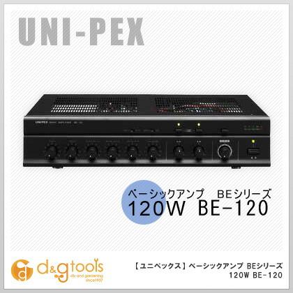 【送料無料】ユニペックス 【UNIPEX|】ベーシックアンプ120W(BE-120)