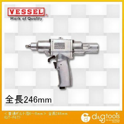 トルクコントロールエアーインパクトレンチGTP6T  246mm GT-P6T