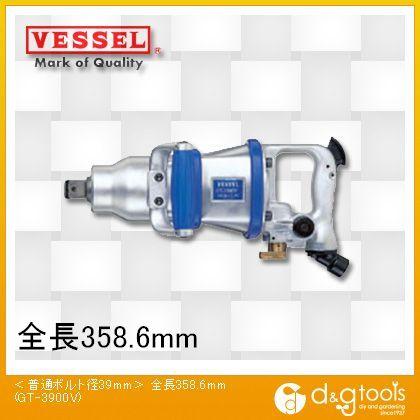 超軽量インパクトレンチGT3900V  〈普通ボルト径39mm〉全長358.6mm GT-3900V