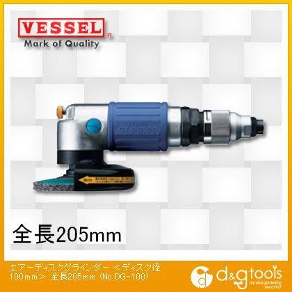 ベッセル エアーディスクグラインダーGTDG100 308 x 179 x 104 mm GT-DG100