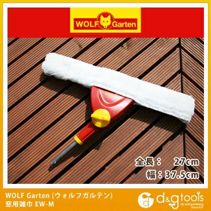 窓用モップ(3908000)   EW-M