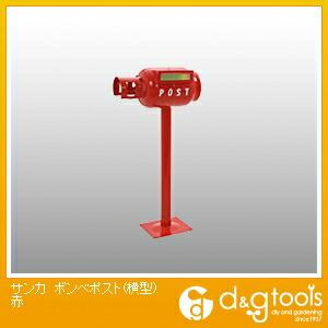 ボンベポスト(横型)赤   OS-0800