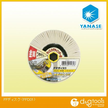 FFディスク   FFD01