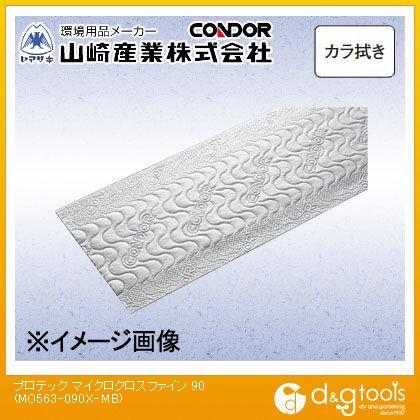 コンドル(除塵モップ)プロテックマイクロクロスファイン90(150枚入)  200×960mm MO563-090X-MB 1箱(1ロール150枚取)