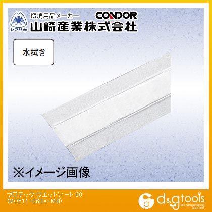 コンドルPTウェットシート60(5枚入)   MO511-060X-MB