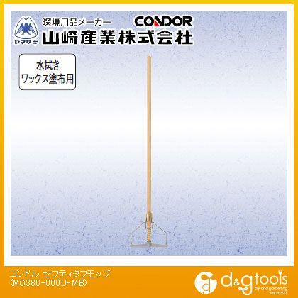 セフティタフモップ水拭き・ワックス塗布用モップ   MO380-000U-MB