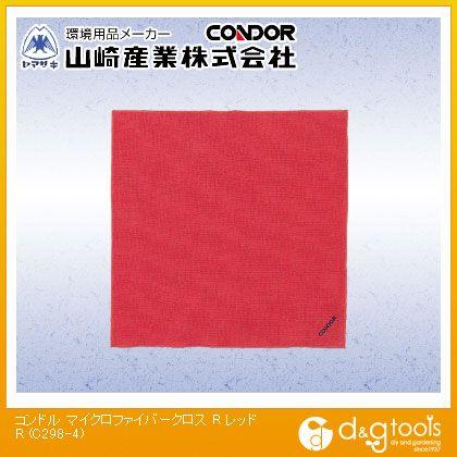 コンドル(雑巾)マイクロファイバークロスR(赤) レッド  C298-4