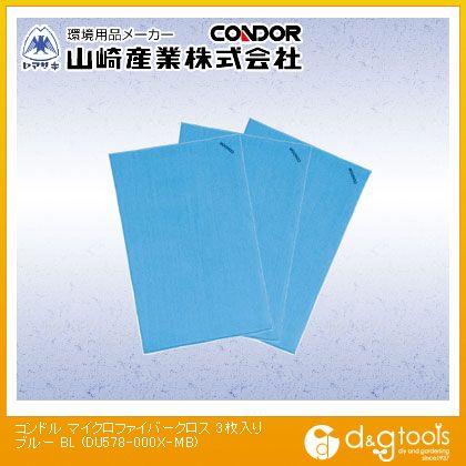 コンドル(雑巾)マイクロファイバークロス3枚入りBL(青) ブルー  DU578-000X-MB 3 枚