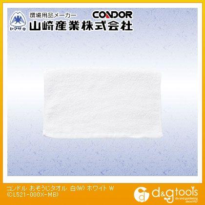 山崎産業(コンドル) コンドル(雑巾)おそうじタオル白(12枚入) ホワイト CL521-000X-MB 12枚
