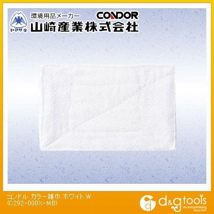 山崎産業(コンドル) コンドル(雑巾)カラー雑巾白(10枚入) ホワイト C292-000X-MB 10枚