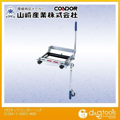 プロテックリンガーヘッドモップ絞り器   C289-1-000X-MB