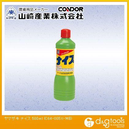 コンドル(トイレ用洗剤)ヤマザキナイス500ml  500ml C64-005X-MB