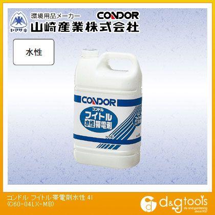 フイトル帯電剤水性4リットルフイトルモップ用   C60-04LX-MB