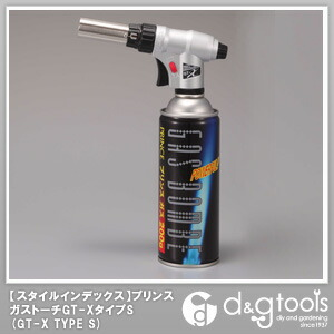 プリンスガストーチGT-XタイプS   GT-X TYPE S