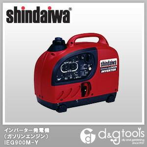 新ダイワ 防音型インバーター発電機0.9kVA 490 x 290 x 410 mm IEG900M-Y