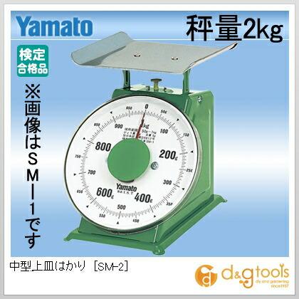 中型上皿はかり  秤量2kg SM-2