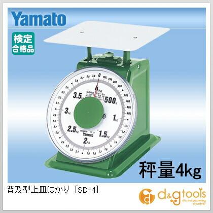 【送料無料】ヤマト 普及型上皿はかりYSD−4(4kg) 306 x 234 x 295 mm YSD-4