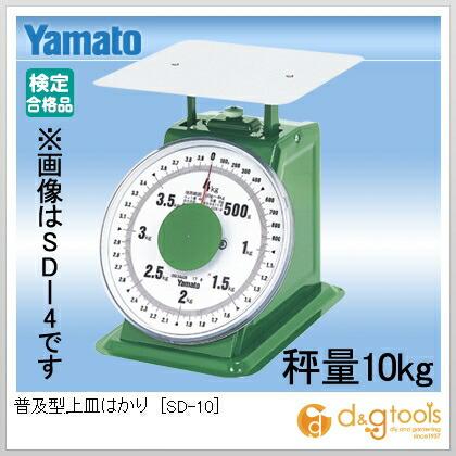 【送料無料】ヤマト 普及型上皿はかりYSD−10(10kg) YSD-10 1